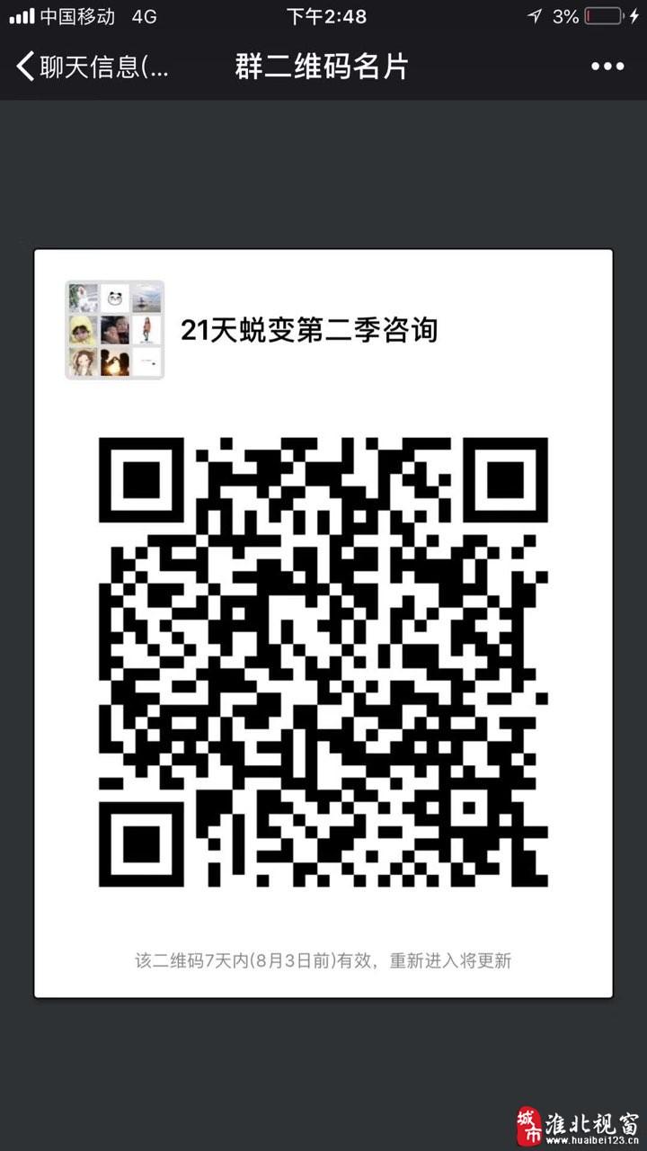 20180727121532685728587437.jpg