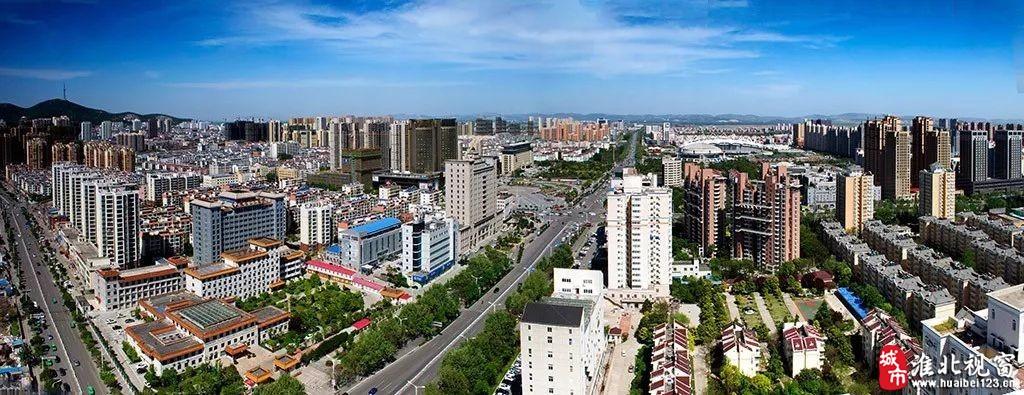 淮北市跻身全国第二批社会信用体系建设示范城市
