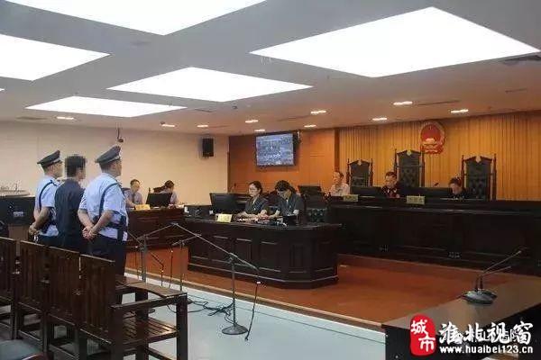 淮北市一局长受审,细节披露:办公室内竟搜出一把枪