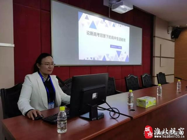 淮北一中入选全国生涯教育实验学校-4.jpg
