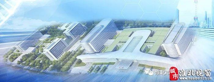 新地标!淮北市人民医院新院区全面封顶!
