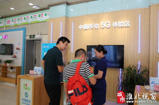淮北移动公司加快5G网络建设