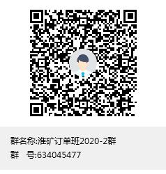 1583468241(1).jpg