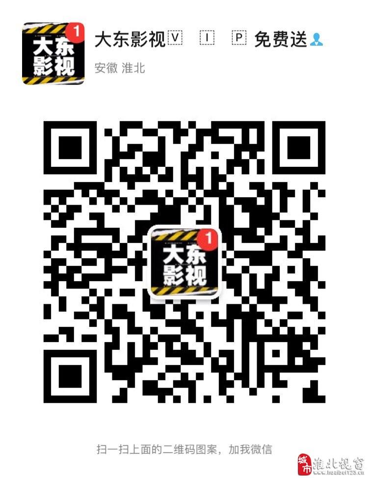 20200407417381586244352530641.jpg