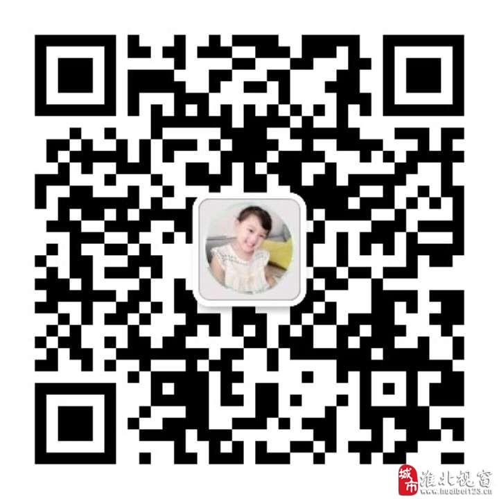 20200408_54181_1586331352553.jpg