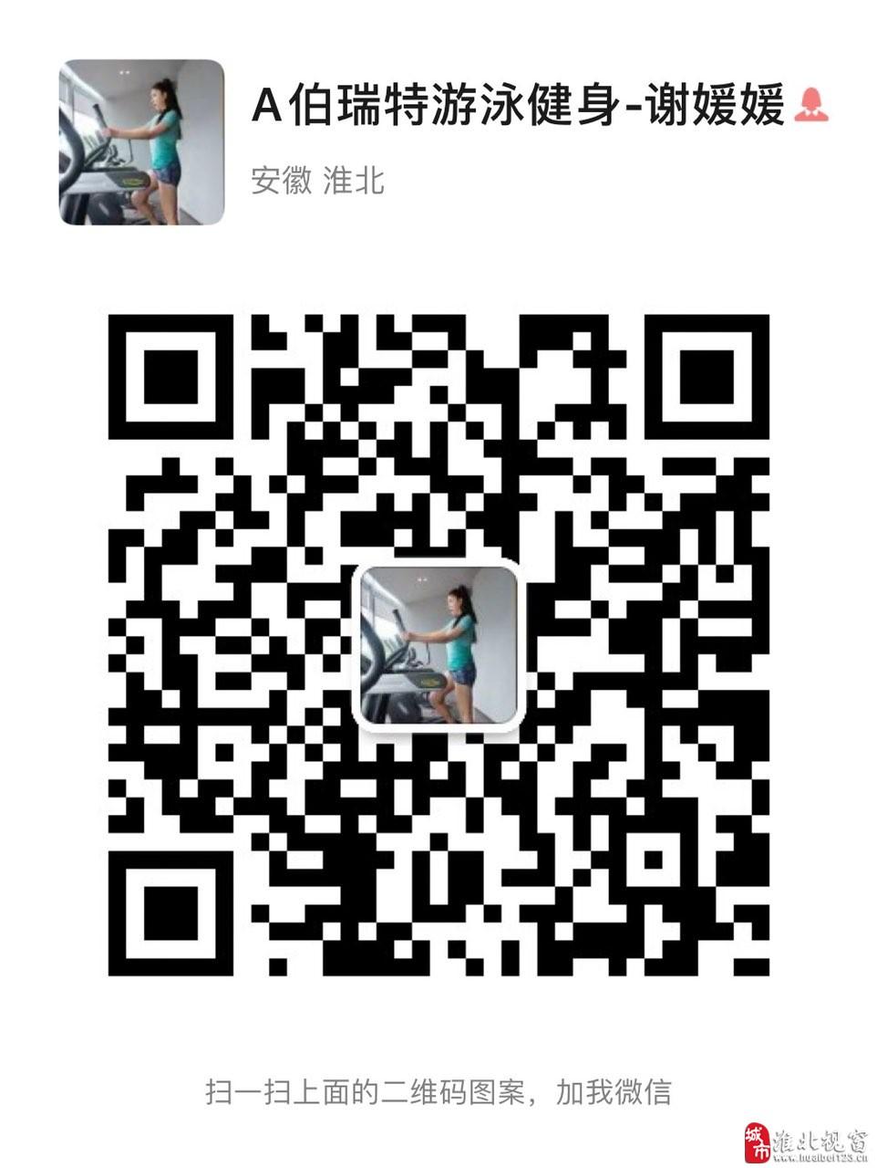20200409540501586398397921711.jpg