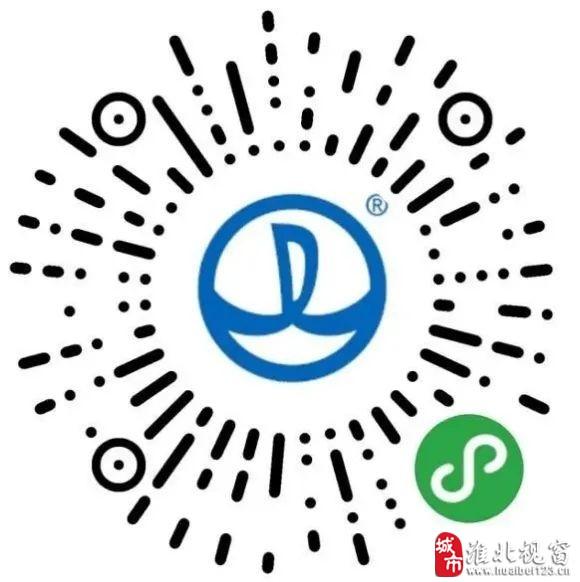 """@淮北人""""黑色星期五""""&万达消费劵,如何最省钱?速看!-23.jpg"""