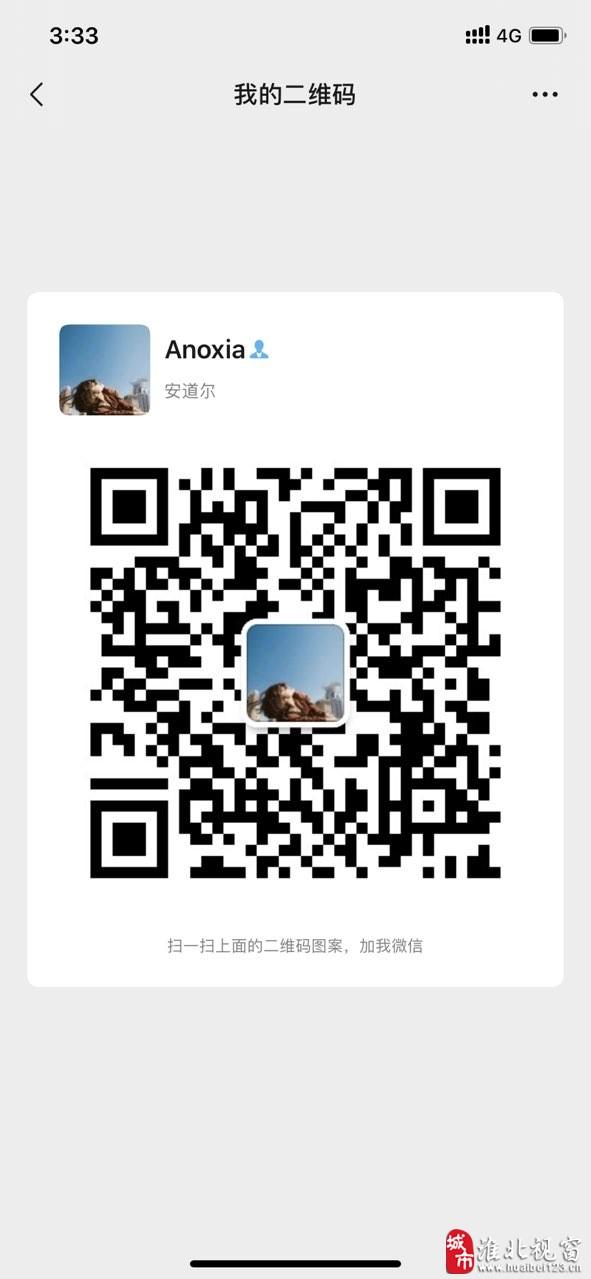 20200420541821587355062799069.jpg