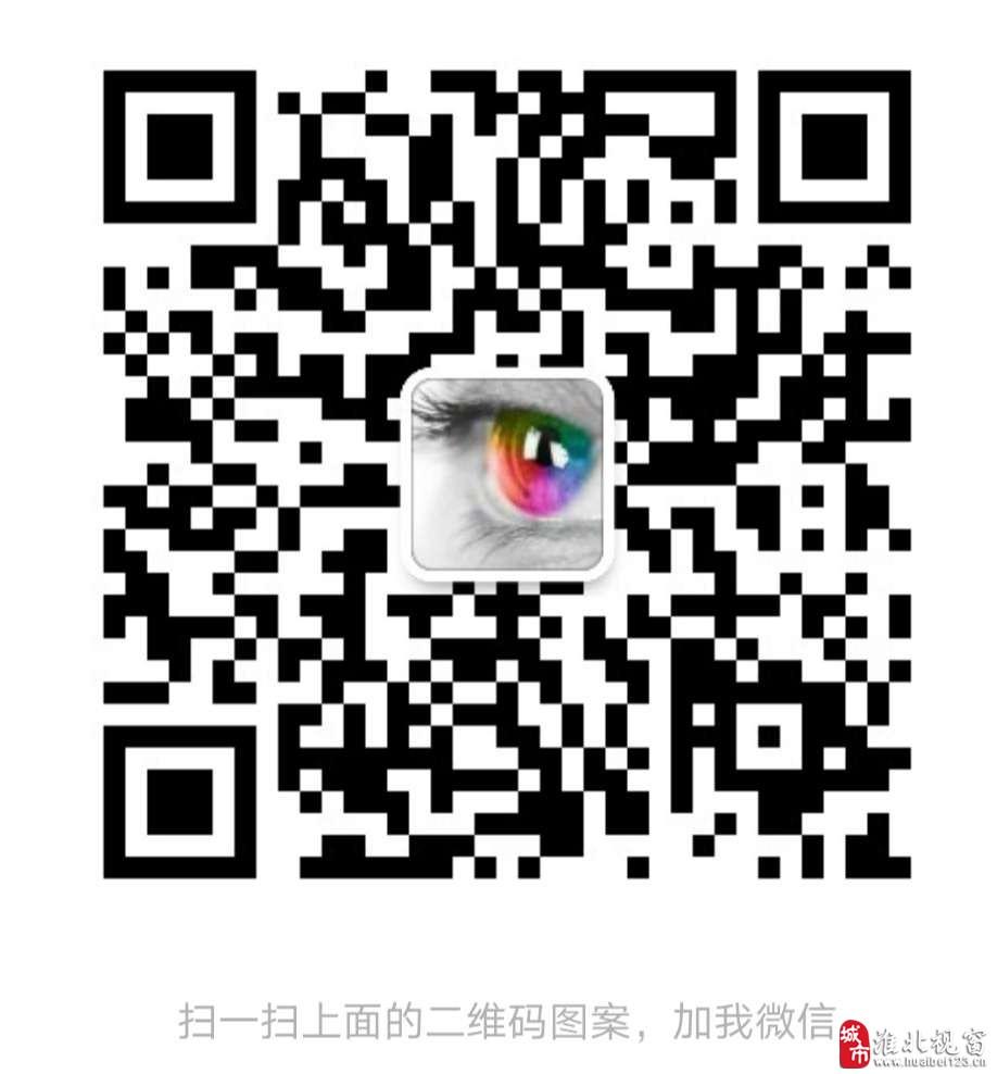 20200505_56451_1588656045465.jpg