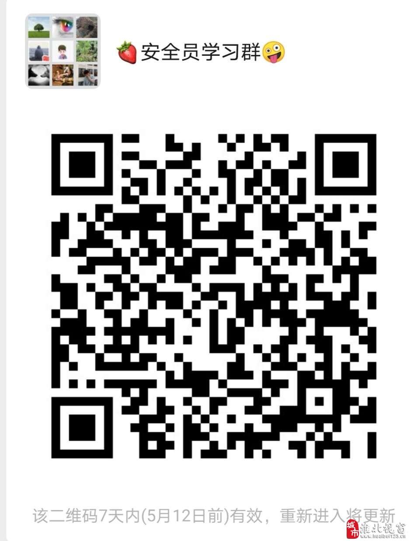 20200505_56451_1588656045498.jpg